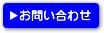 otoi_blue_3.png